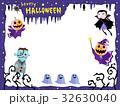 Lovely Halloween 32630040