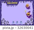 Lovely Halloween 32630041