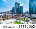 東京 東京駅 都市風景の写真 32631092