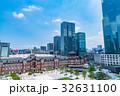 東京 東京駅 都市風景の写真 32631100