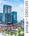 東京 東京駅 都市風景の写真 32631105