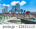 東京 東京駅 都市風景の写真 32631115