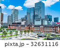 東京駅・都市風景 32631116