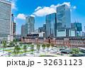 東京駅・都市風景 32631123