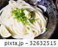 和食イメージ~讃岐うどん(ぶっかけうどん)~ 32632515