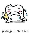 歯 キャラ キャラクターのイラスト 32633329