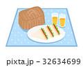 サンドウィッチ バスケット サンドイッチのイラスト 32634699