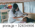housewife 32634906