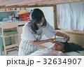 housewife 32634907