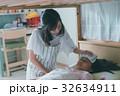 housewife 32634911