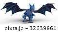 ドラゴン 32639861