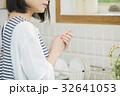 20代女性家事イメージ 32641053