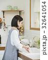 20代女性家事イメージ 32641054