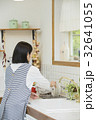 20代女性家事イメージ 32641055