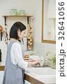 20代女性家事イメージ 32641056