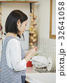 20代女性家事イメージ 32641058