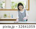 20代女性家事イメージ 32641059