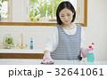 20代女性家事イメージ 32641061