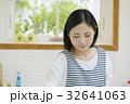 20代女性家事イメージ 32641063