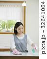 20代女性家事イメージ 32641064