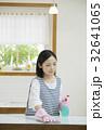20代女性家事イメージ 32641065