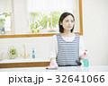 20代女性家事イメージ 32641066