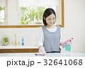 20代女性家事イメージ 32641068