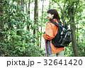 登山 女性 山ガール トレッキング 山登り 山 アウトドア ハイキング 32641420