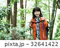 女性 山登り 山歩きの写真 32641422