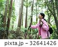 女性 山登り 山歩きの写真 32641426