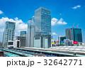 東京 ビル街 東京駅の写真 32642771