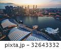 シンガポール ブルー 青の写真 32643332