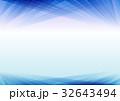 抽象的 背景 青のイラスト 32643494