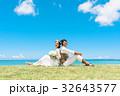 リゾートウェディング 32643577