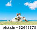リゾートウェディング 32643578