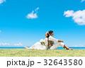 リゾートウェディング 32643580