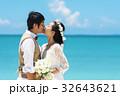 リゾートウェディング 32643621