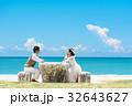 リゾートウェディング 32643627