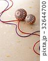 手毬 伝統工芸 鞠の写真 32644700
