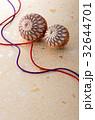 手毬 伝統工芸 鞠の写真 32644701