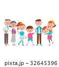家族 三世代家族 人物のイラスト 32645396