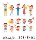 家族 ファミリー 全身のイラスト 32645401