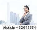 オペレーター ヘッドセット 女性の写真 32645654