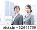オペレーター ヘッドセット 女性の写真 32645769