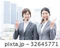 オペレータ ビジネス ビジネスウーマンの写真 32645771
