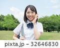 人物 女子 生徒の写真 32646830