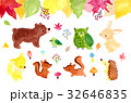 秋 動物 水彩画のイラスト 32646835