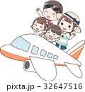 飛行機 家族 旅行のイラスト 32647516