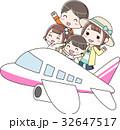 飛行機 家族 旅行のイラスト 32647517