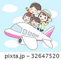 飛行機 家族 旅行のイラスト 32647520